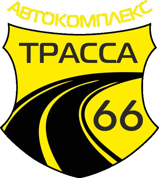Автомойка и шиномонтаж премиум в Екатеринбурге